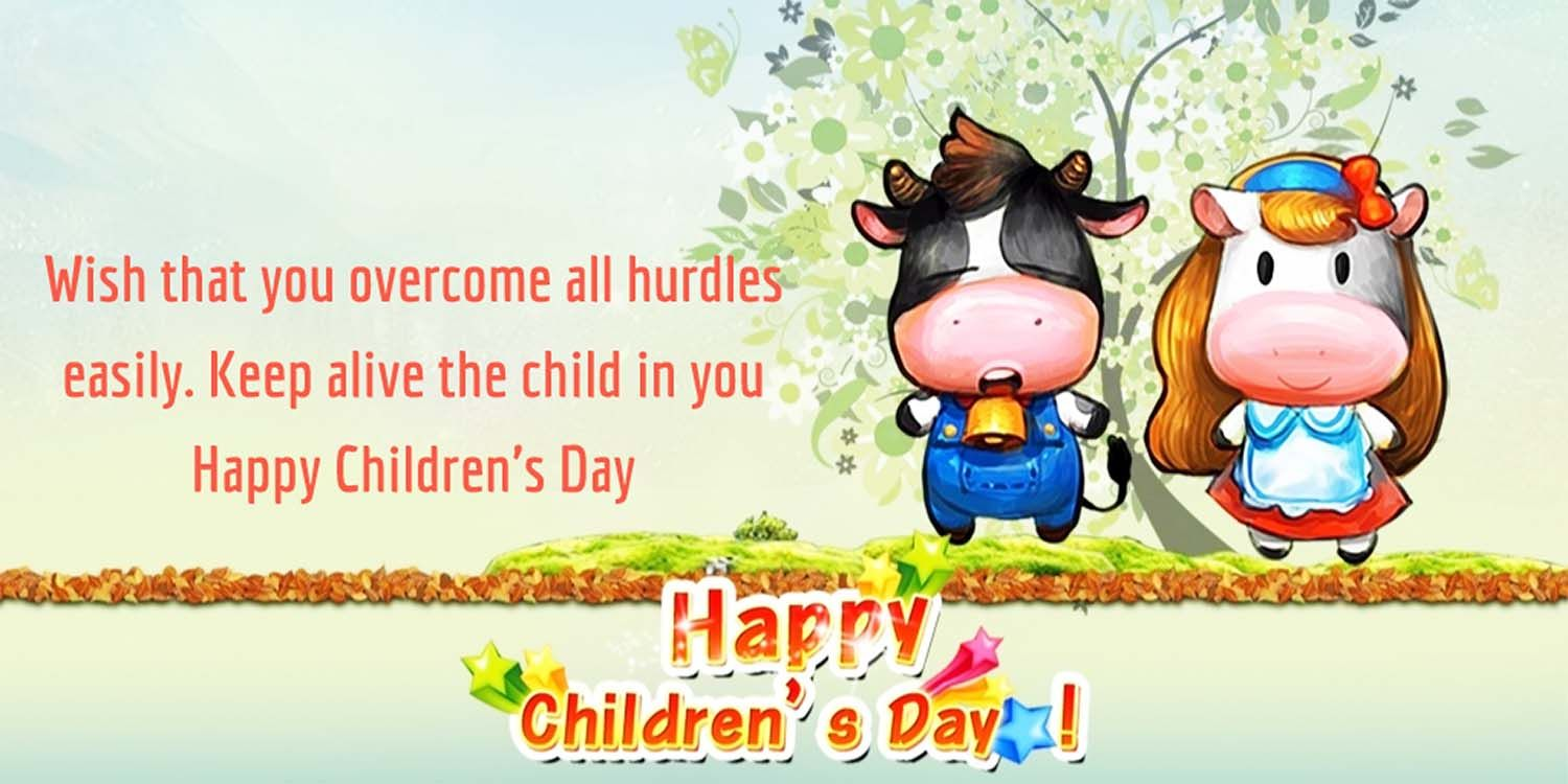 Happy Children S Day To My Son Happy Children S Day Quotes Wishes