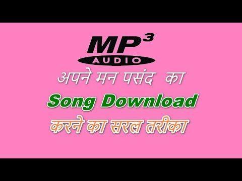 mp3 song gana download kare
