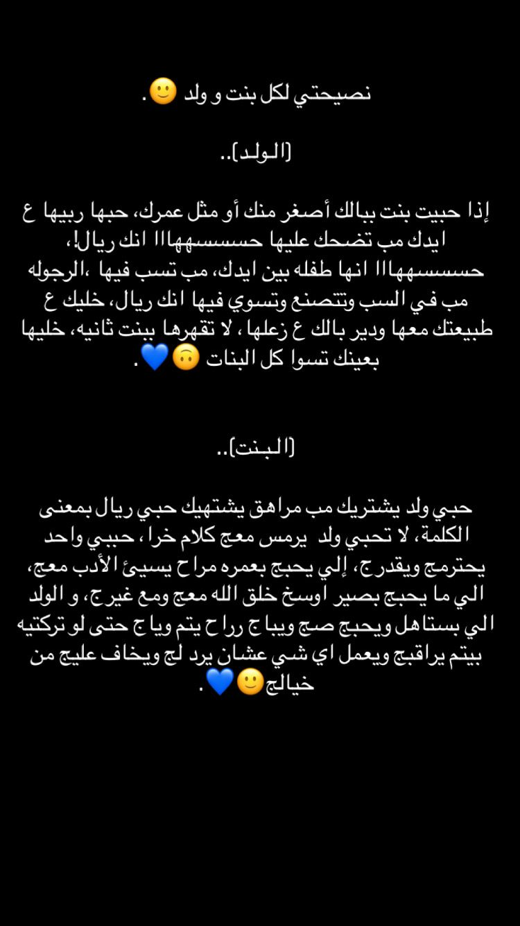 Pin By فتاه لطيفه On Quotes Funny Study Quotes Wisdom Quotes Life Words Quotes