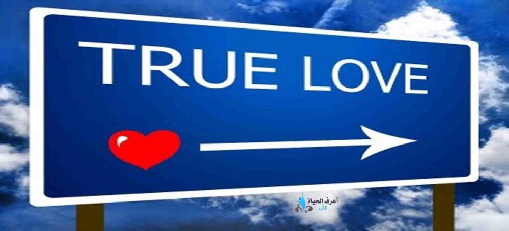 علامات الحب الحقيقي في علم النفس Relationship Killers Relationship Healthy Relationships