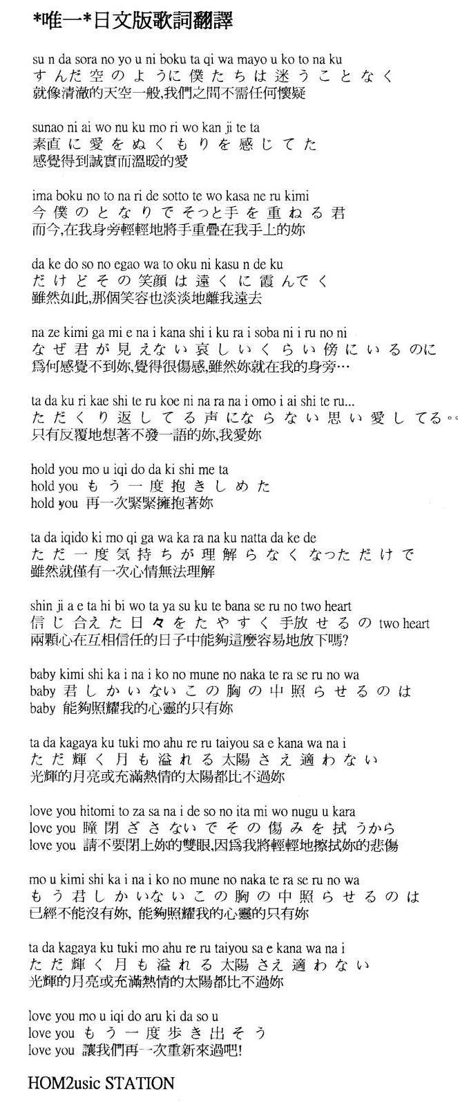 Japanese words with english translation google search japanese japanese words with english translation google search biocorpaavc Gallery
