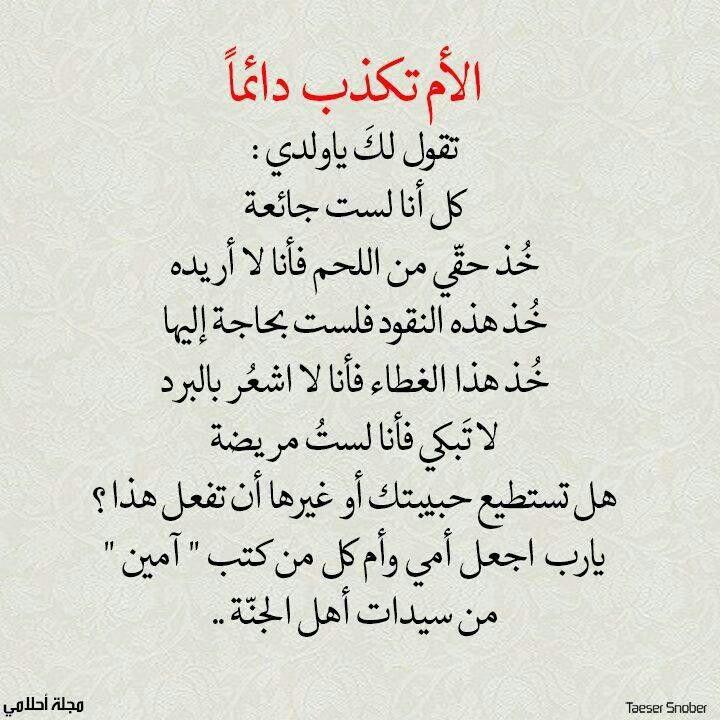 Pin By Fatifulla Fatimaezzahra On Fulla Arabic Calligraphy Calligraphy
