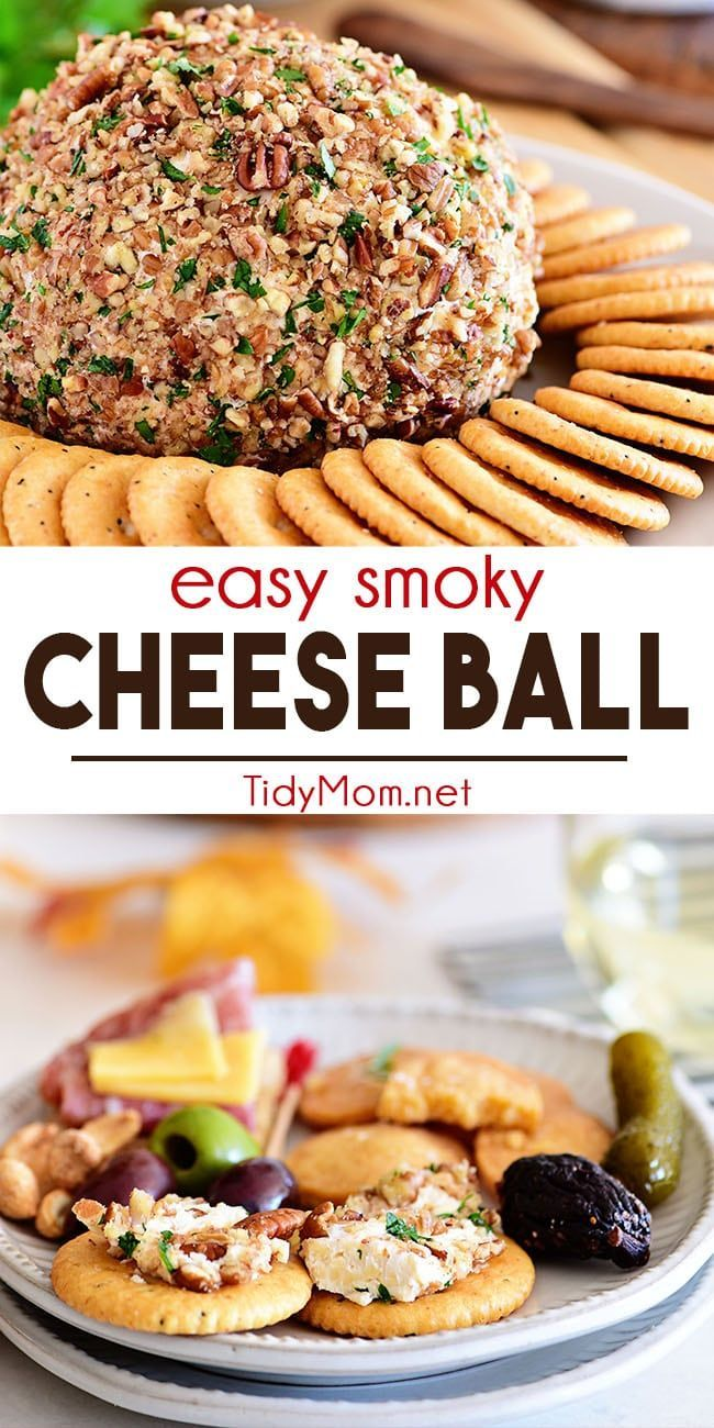 SMOKY CHEESE BALL RECIPE It's not a party without a cheese ball! This easy smoky cheese ball reci