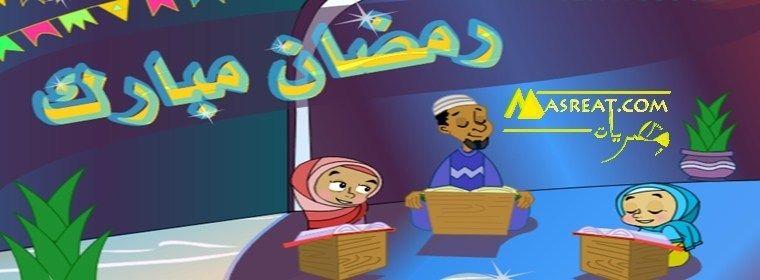 ادعية ايام رمضان وليالي الشهر الفضيل بما فيها دعاء العشر الأواخر Family Guy Fictional Characters Character