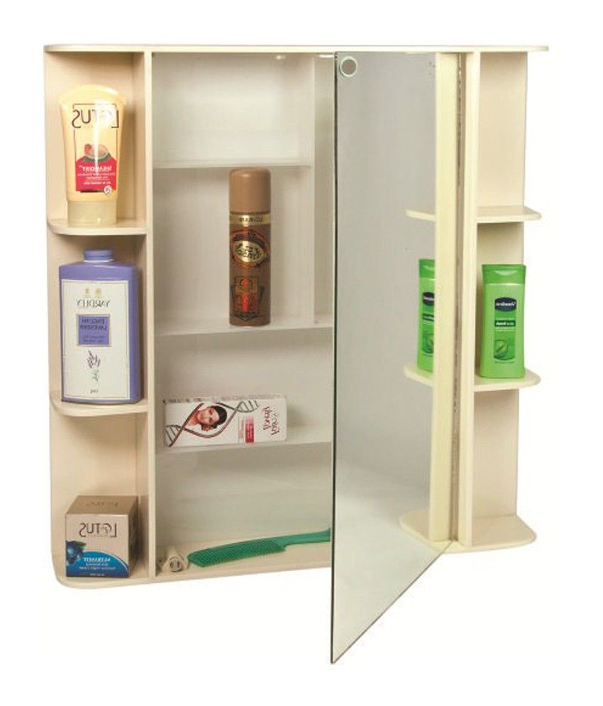 Navrang Bathroom Cabinet Online At Low Price In India Snapdeal