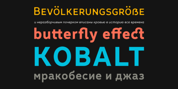 Leto Text Sans (50% discount, from 0€)