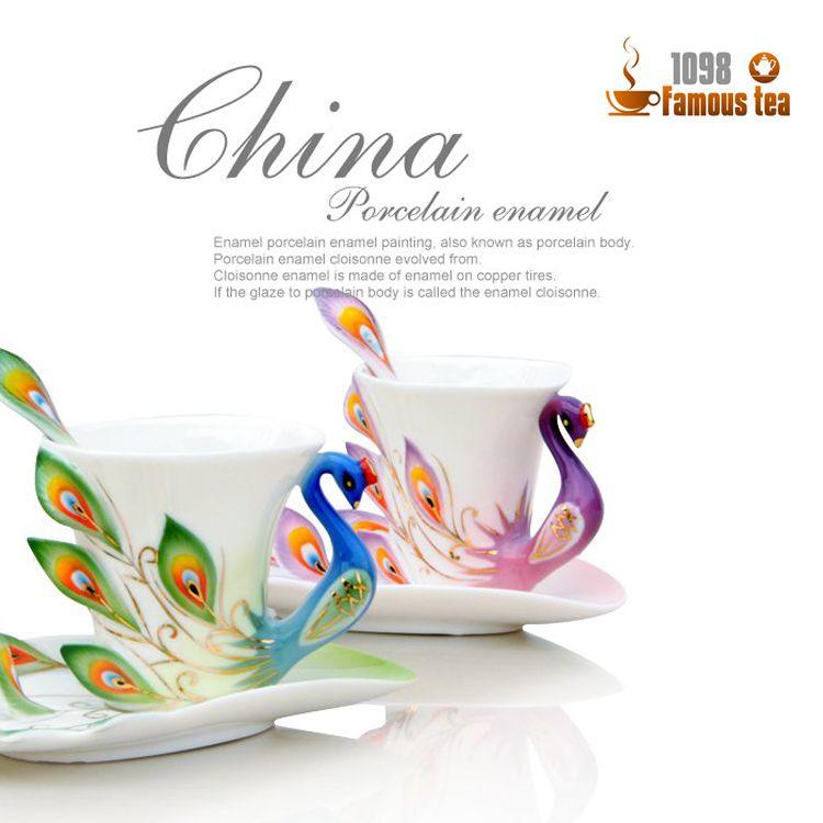 Peacock Porcelain Coffee Tea Sets