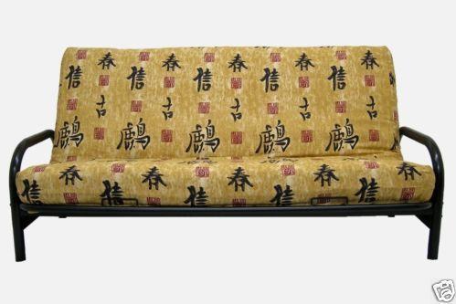 futon cover full size chinese letter   ebay futon cover full size chinese letter   futon covers and garden      rh   pinterest