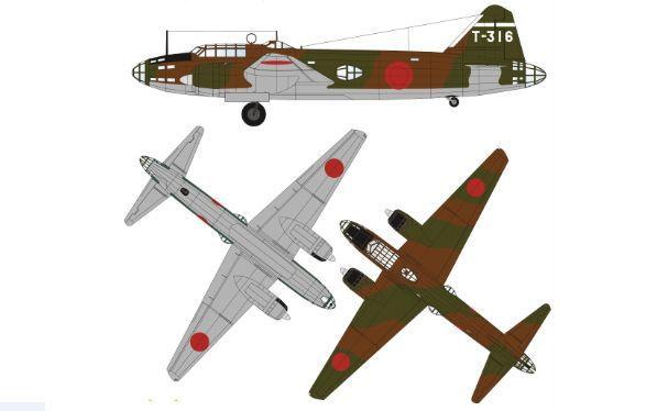 WWII Mitsubishi G4M Hamaki/Betty Bomber Free Aircraft