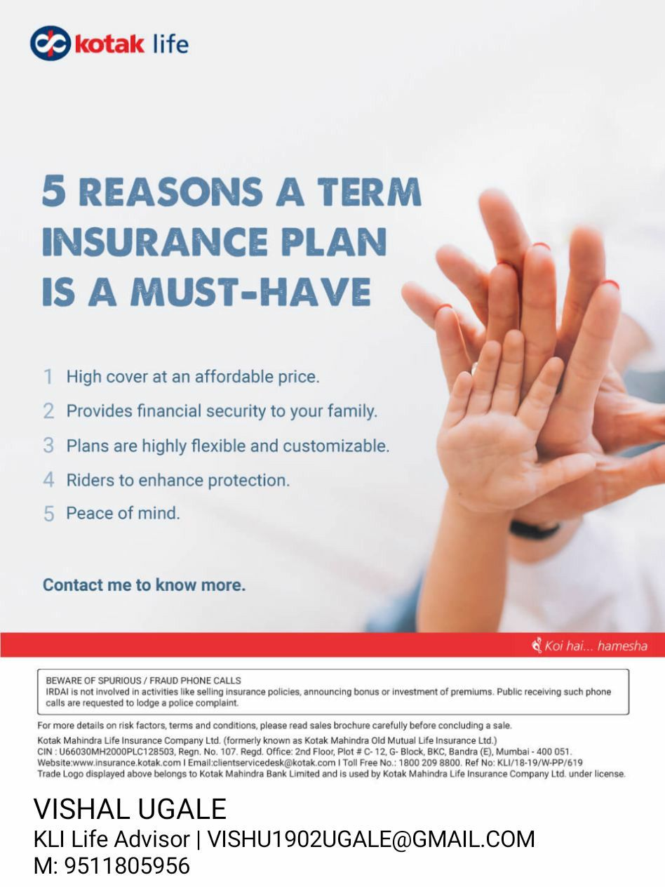 Pin By Vishal Ugale On Kotak Life Insurance Advisor With Images