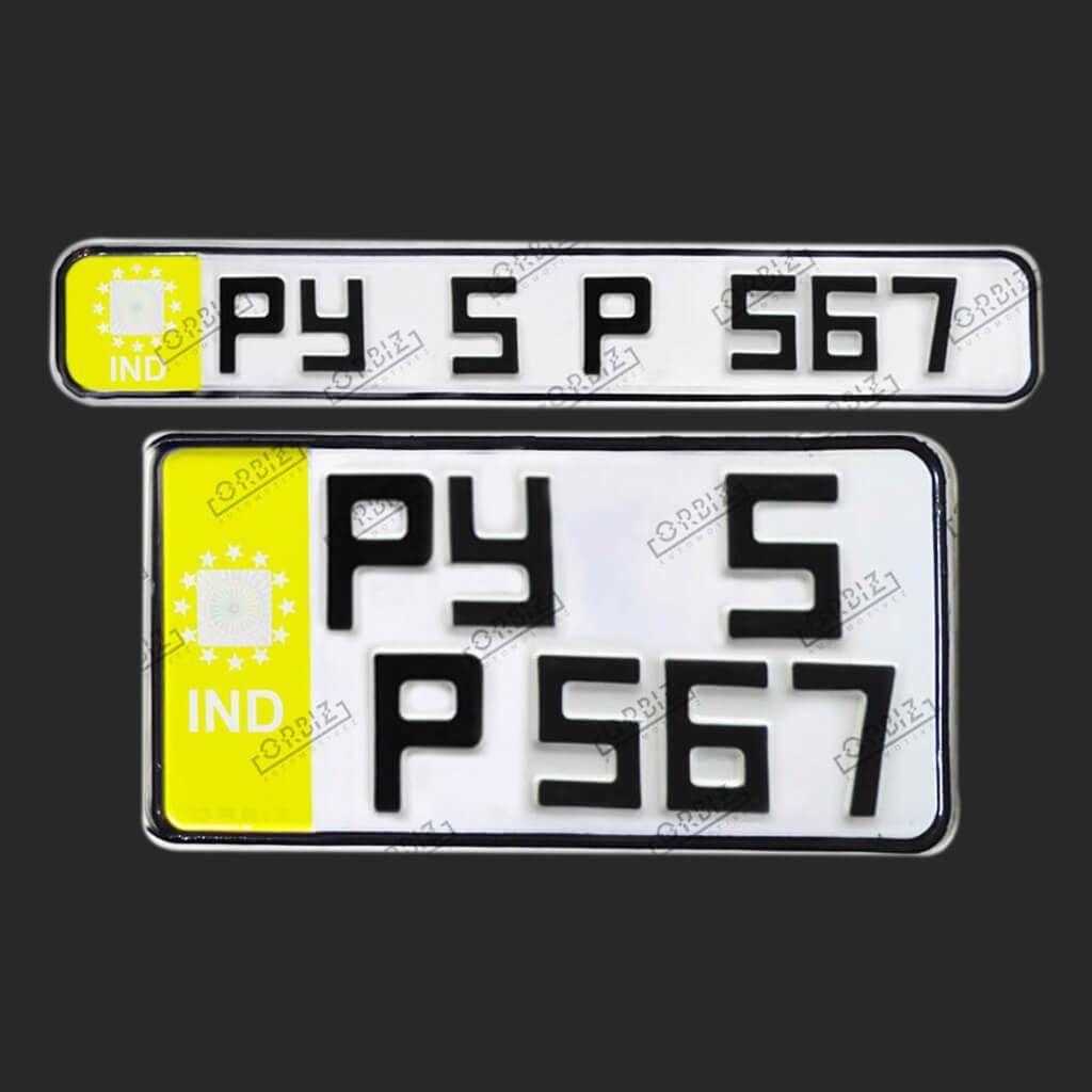 Orbiz Spanish Number Plate Design Design Plates