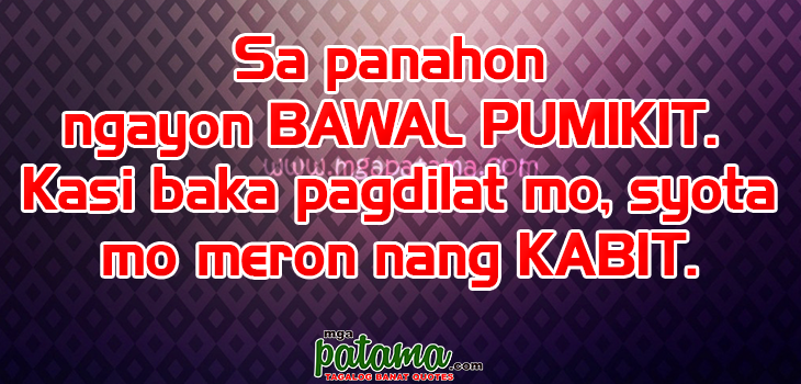 Tagalog Love And Relationships Hugot About Quotes