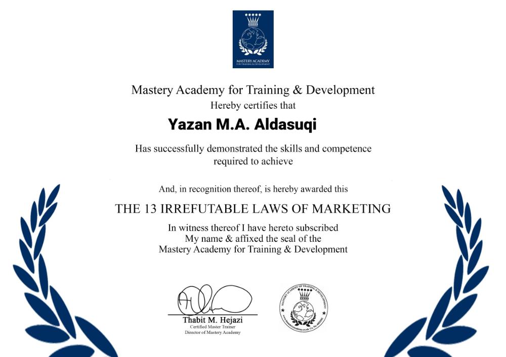 أكاديمية التدريب الالكتروني Online Training Academy شهادة أكاديمية التدريب الالكتروني Online Training Academy Training And Development Mastery Recognition