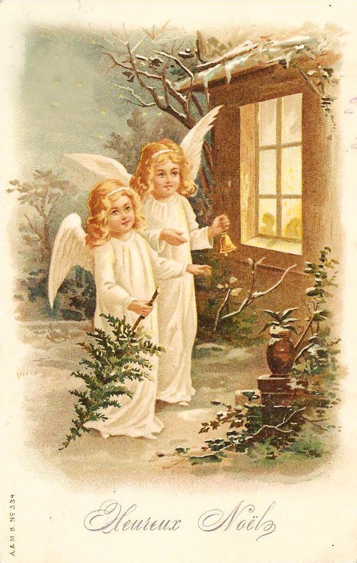 Днем рождения, ангел на рождество открытки