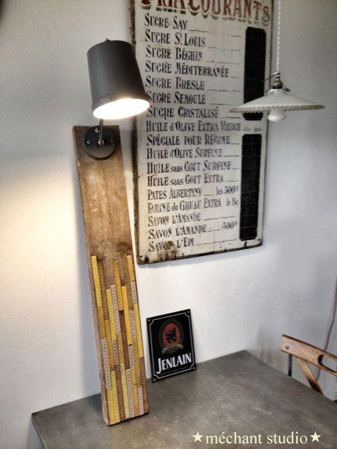 m2 lamp   http://mechantstudio.com