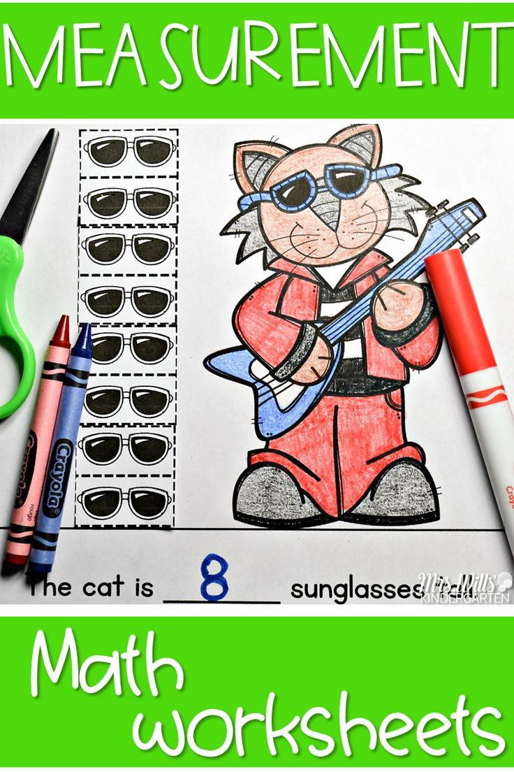 Measurement activities for kindergarten.  These worksheets are a fun way to engage your students in measuring items.