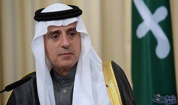 عادل الجبير يؤك د أن قطر ساهمت في نشر الفوضى وإثارة الفتن أكد وزير الخارجية السعودي عادل الجبير أن على إيران التزام القوانين والمو Captain Hat Hats Nun Dress