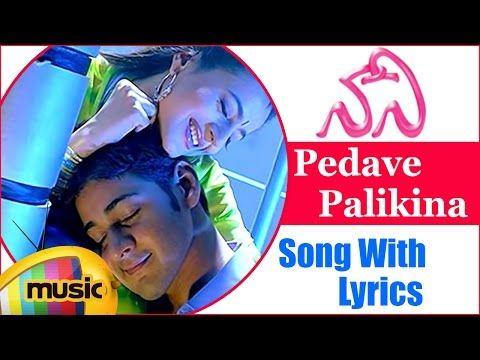 Pedave Palikina Matallone Song Lyrics Naani Onlymovielyrics Maheshbabu Nani Amishapatel Sjsurya Arrehaman Chanrabose Old Song Lyrics Songs Song Lyrics