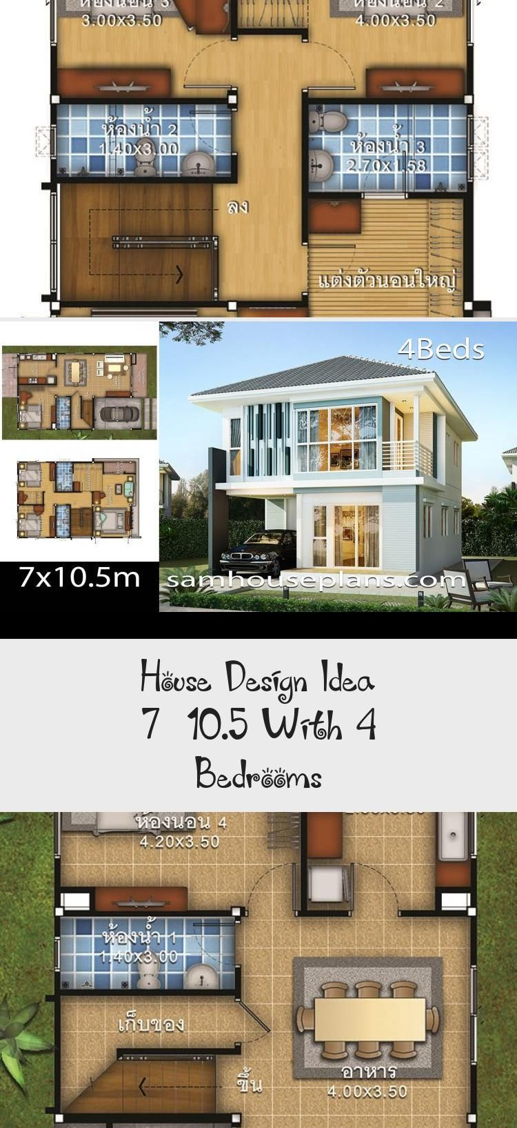 House Design Idea 7 10 5 With 4 Bedrooms In 2020 House Small House Plans House Plans
