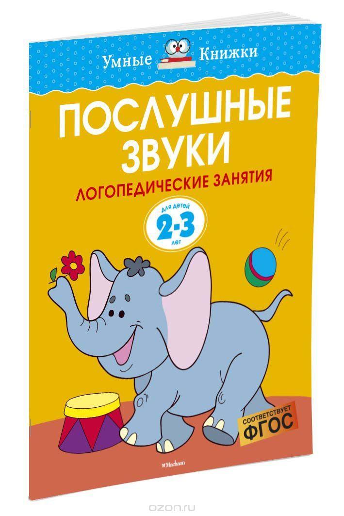 Счет до трех. Светлана теплюк | купить школьный учебник в книжном.