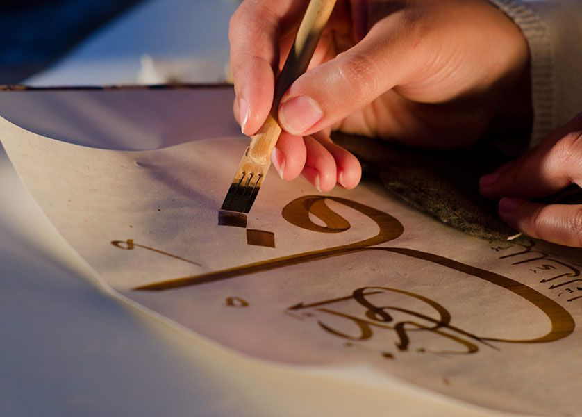 Soraya syed arabic calligrapher arabic calligrapher calligraphy