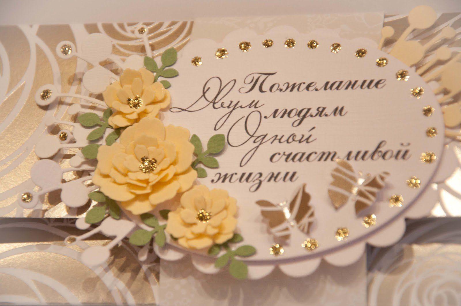 Открытки поздравления с золотой, картинки девушки тату