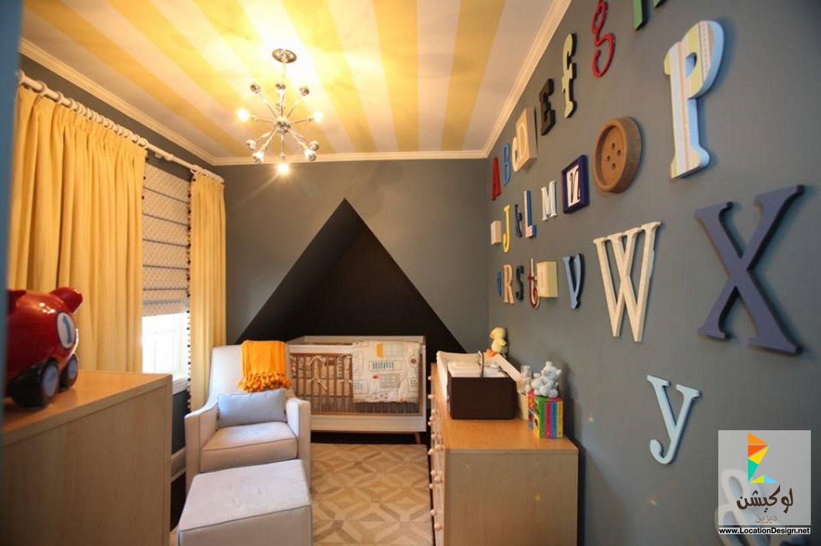 ديكور جبس غرف نوم اطفال مودرن 2015 Modern Kids Bedroom Kid Room Decor Kids Room Design