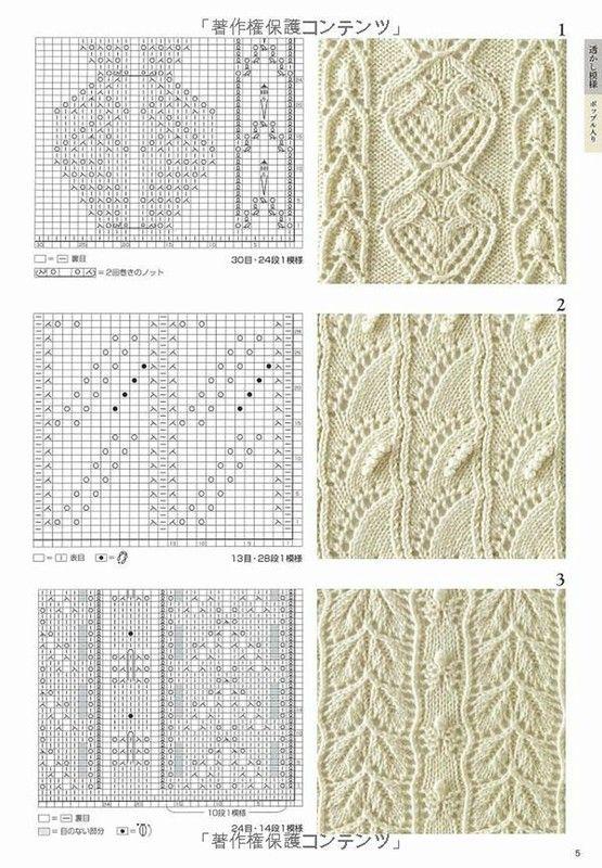 Knitting Pattern Book 260 By Hitomi Shida