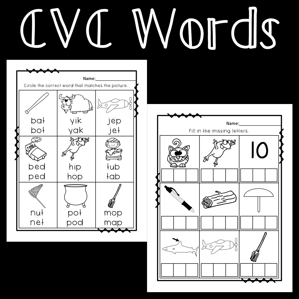 Resources To Help Students Practice Reading Cvc Words 4 Worksheets Students Fill In The Miss Cvc Words Worksheets Cvc Words Alphabet Worksheets Kindergarten [ 960 x 960 Pixel ]