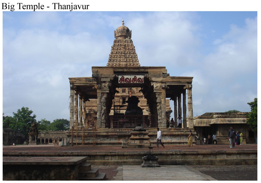 Inside view of Thanjavur Big Temple..