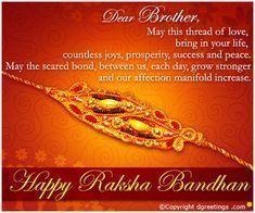 Dgreetings - Raksha Bandhan Card #rakshabandhancards Dgreetings - Raksha Bandhan Card #rakshabandhancards Dgreetings - Raksha Bandhan Card #rakshabandhancards Dgreetings - Raksha Bandhan Card #rakshabandhancards Dgreetings - Raksha Bandhan Card #rakshabandhancards Dgreetings - Raksha Bandhan Card #rakshabandhancards Dgreetings - Raksha Bandhan Card #rakshabandhancards Dgreetings - Raksha Bandhan Card #rakshabandhancards