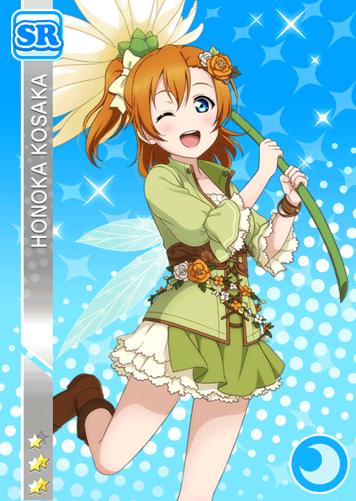 Kousaka Honoka [Love live! School Idol Prject] (med bilder)