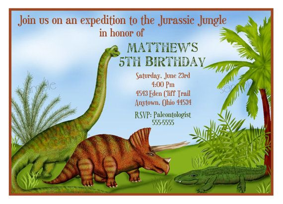 dinosaur birthday party dinosaur invitations personalized
