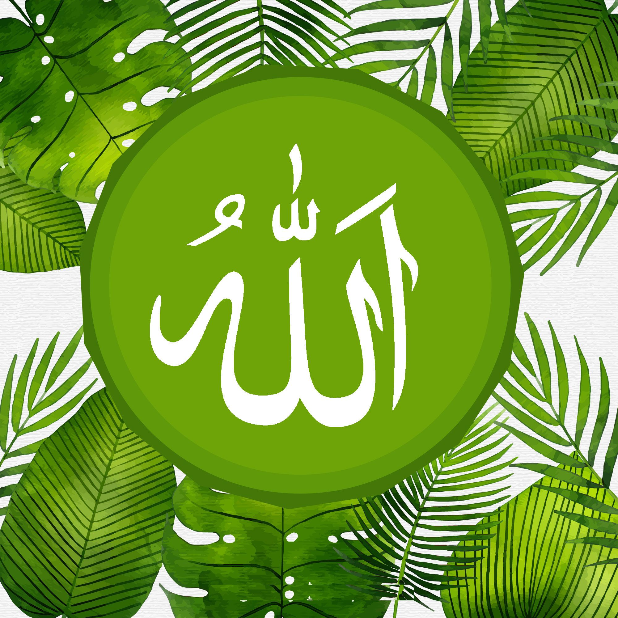 Wa 081 946 542 871 Hiasan Dinding Kalimah Allah Hiasan Dinding Lafadz Allah Poster Seni Dinding Gambar