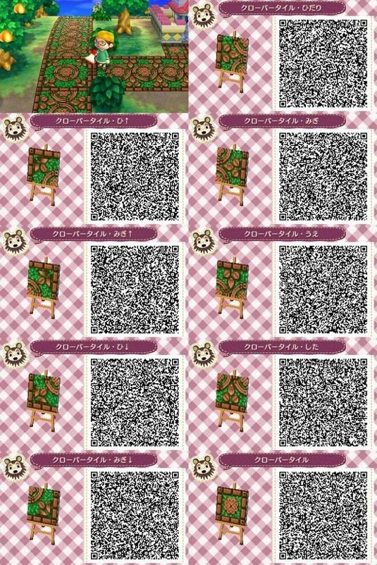 Bodendesigns Qr Codes Animal Crossing New Leaf Acnl Pfade