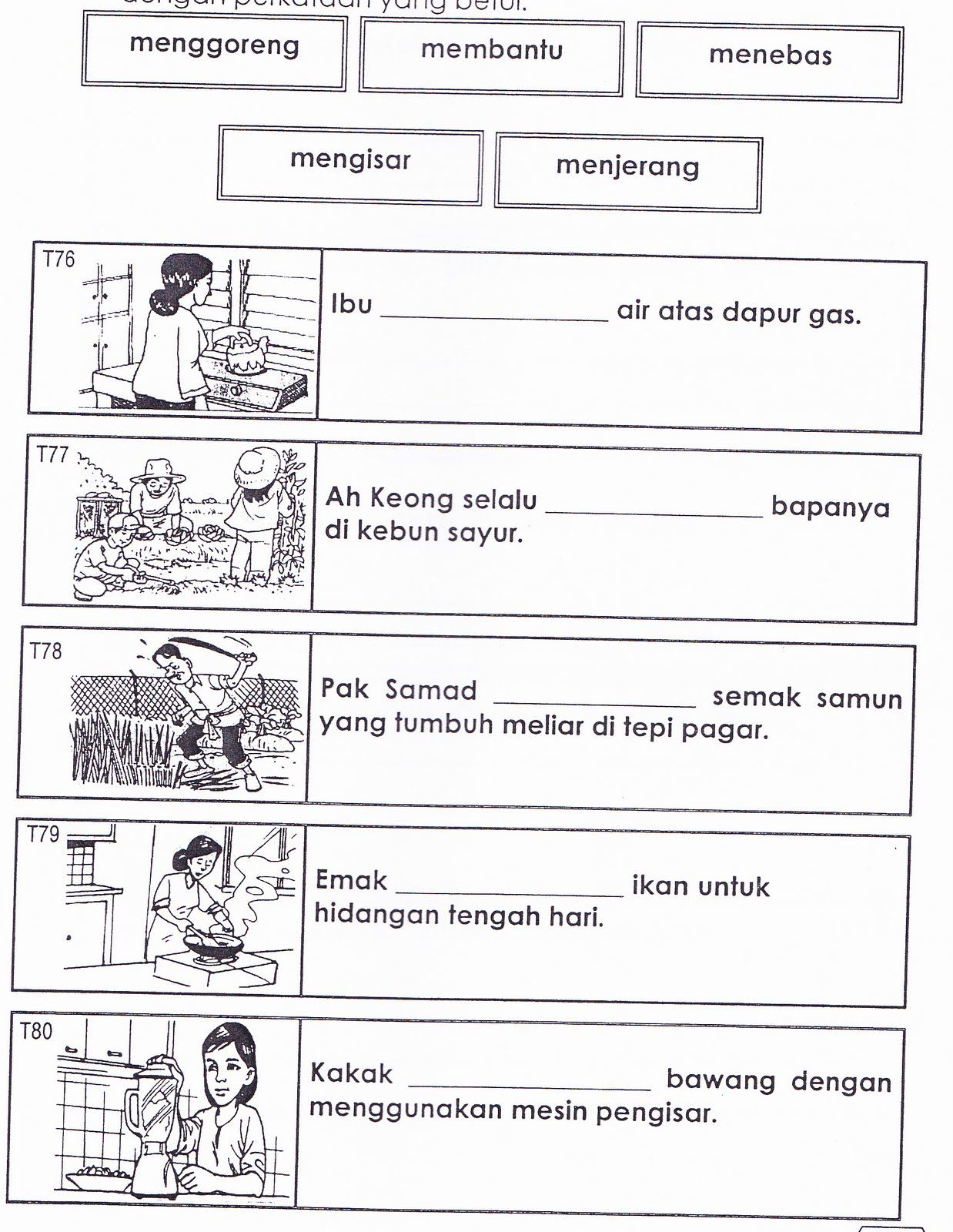 Worksheet Bahasa Indonesia For Kindergarten