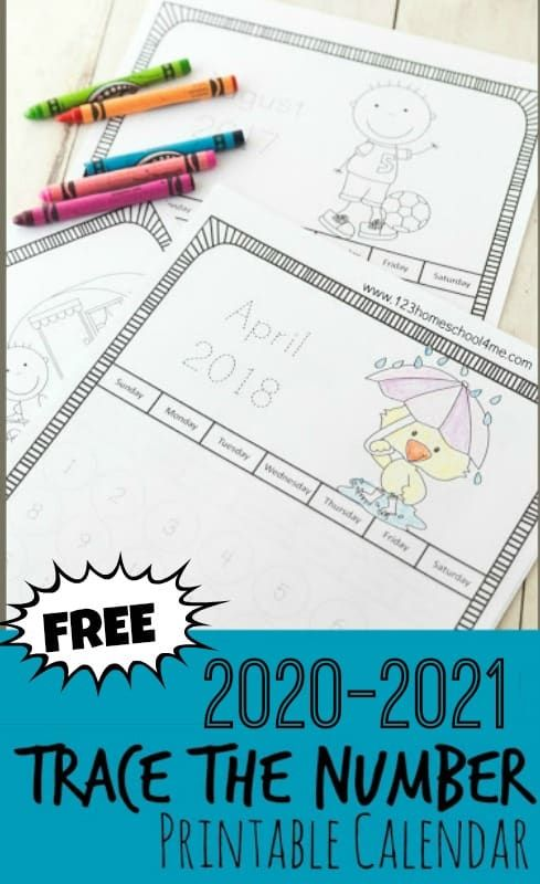 FREE Free Printable Traceable Calendars 2020-2021 in 2020 ...