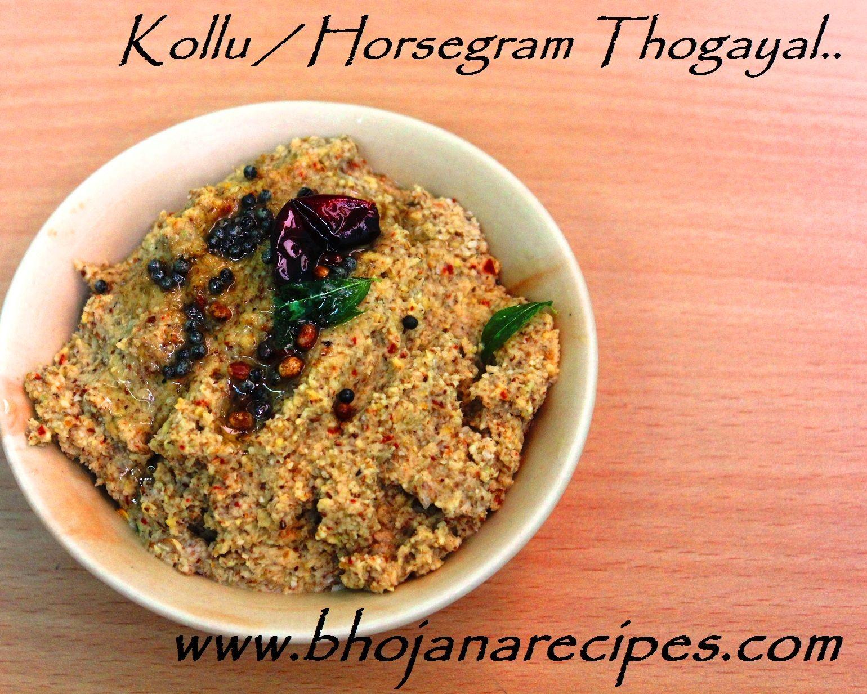 Kollu Thogayal (Horsegram Chutney) Indian food recipes
