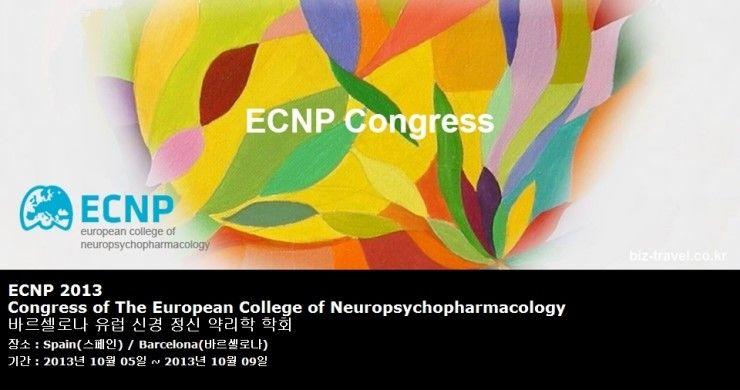 ECNP 2013 Congress of The European College of Neuropsychopharmacology 바르셀로나 유럽 신경 정신 약리학 학회