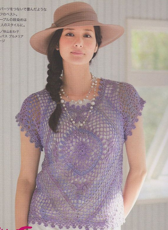 Japanese Crochet Lace Short Sleeves Top Pattern By Dotsstripes