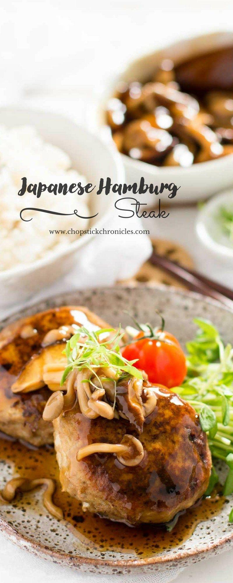 Japanese hamburg steak with mushroom sauce asian foods pinterest japanese hamburg steak with mushroom sauce asian food recipesasian foodsdinner forumfinder Choice Image