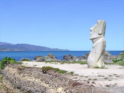 Moai statue wellington new zealand gifts from other countries moai statue wellington new zealand gifts from other countries on waymarking negle Choice Image