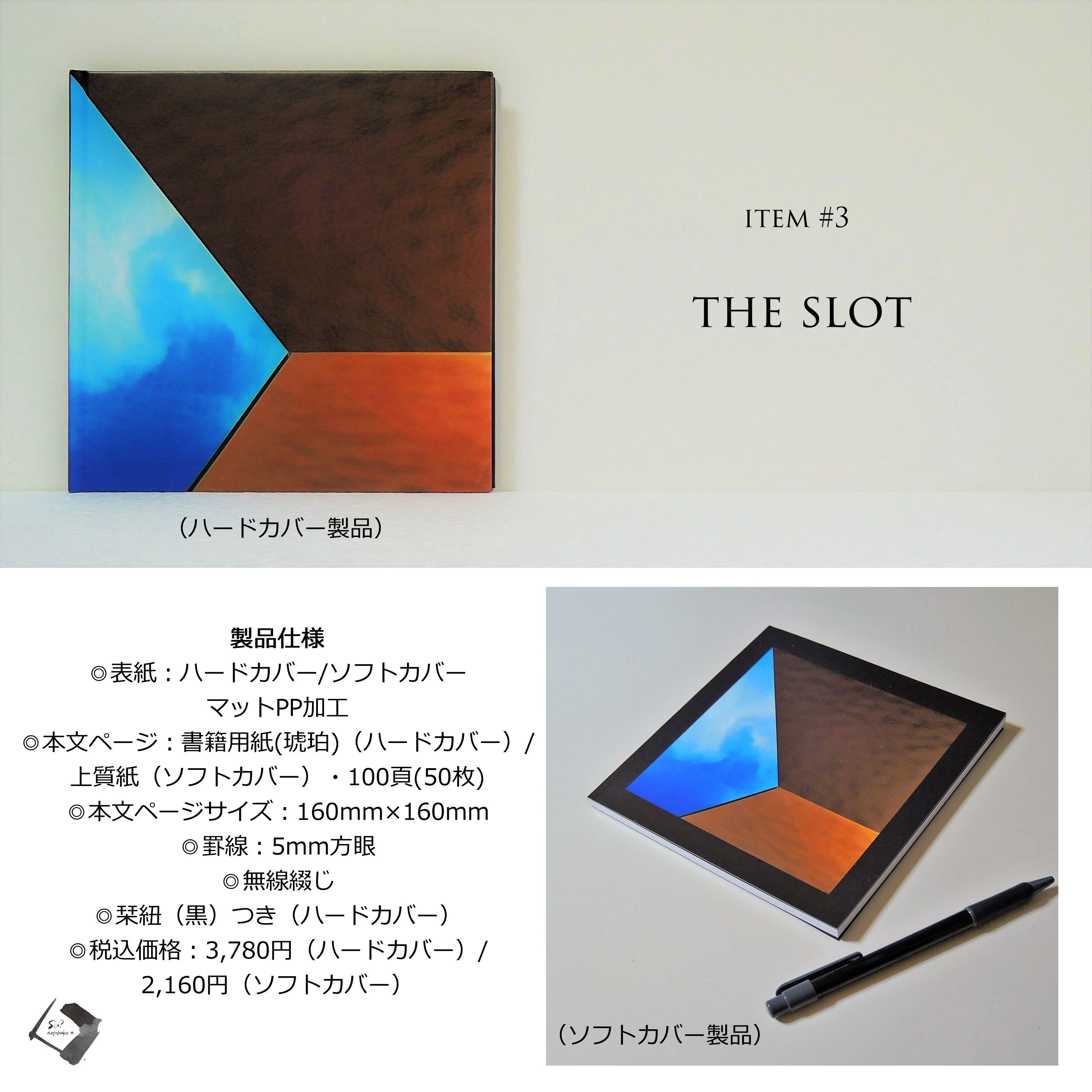 notebook #stationery #ノート #文房具 #かわいい #かっこいい #design