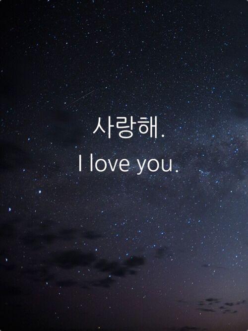 I Love You Korean And Saranghae Resmi Tato Kecil Lucu Kata Kata Indah Kata Kata