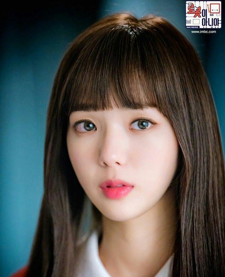 Chae Soo Bin in I'm Not A Robot | 韓国女優, 女優, 娘