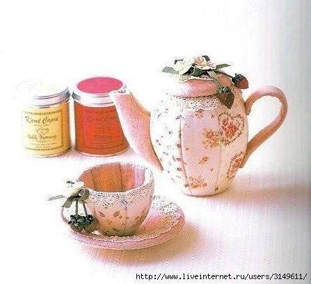 ШЬЁМ чайник и чашку...!. Обсуждение на LiveInternet - Российский Сервис Онлайн-Дневников