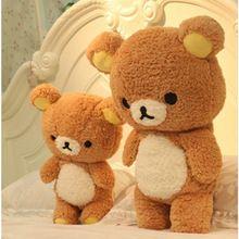 Dessin anim japonais rilakkuma ours en peluche 55 cm 75 - Dessin d un ours ...