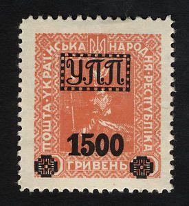 1500 sello de recargo sobre 1 g de Ucrania sola