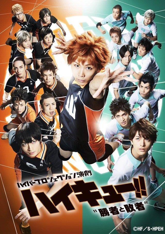 Nhạc kịch Haikyu!! sẽ ra mắt vào mùa thu năm nay Anime