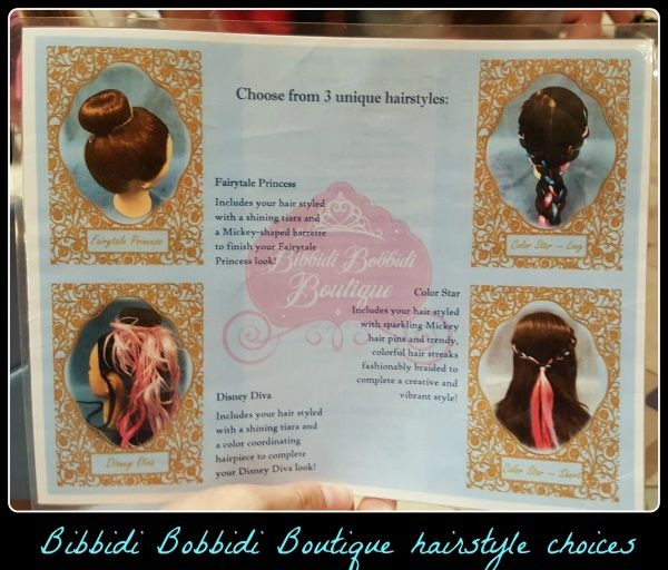 Bibbidi Bobbidi Boutique Princess Makeover Bibbidi Bobbidi Boutique Hairstyles Bibbidi Bobbidi Boutique Disneyland Princess
